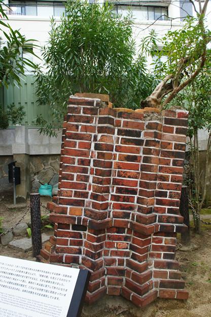 萌黄の館 震災の煙突
