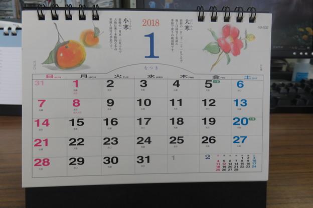 二十四節気カレンダー_02