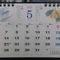 二十四節気カレンダー_03