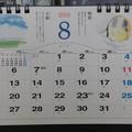 Photos: 二十四節気カレンダー_04