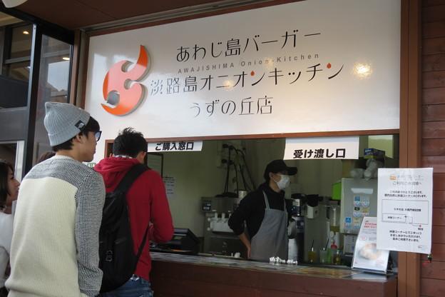 淡路島バーガー_02