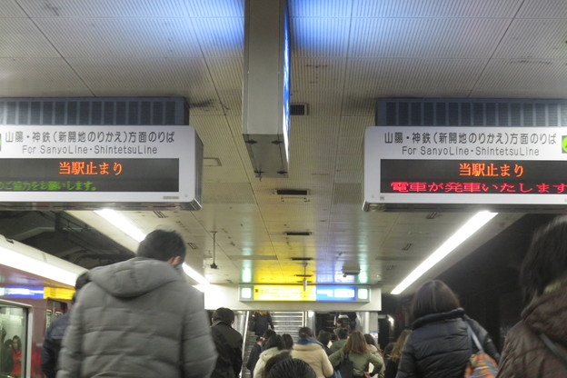 写真: 高速神戸駅 当駅どまり発車