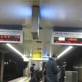 写真: 高速神戸駅 阪神阪急同時到着_01