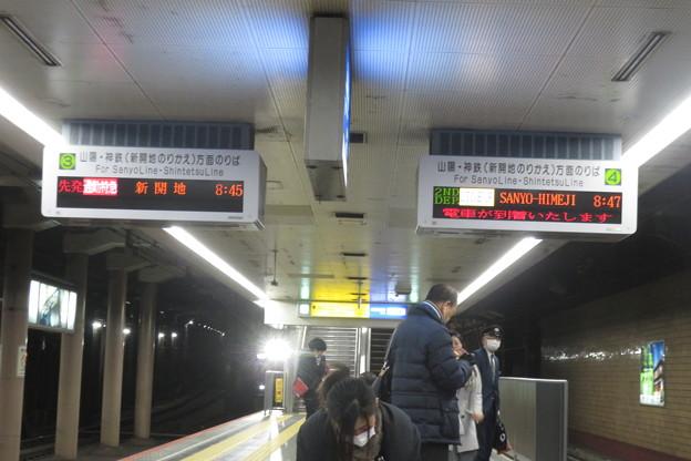 高速神戸駅 阪神阪急同時到着_02