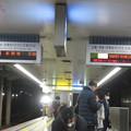 写真: 高速神戸駅 阪神阪急同時到着_02