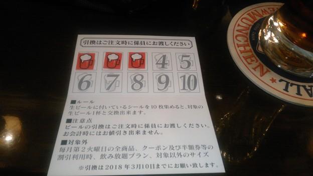 真冬の生ビールまつり_01