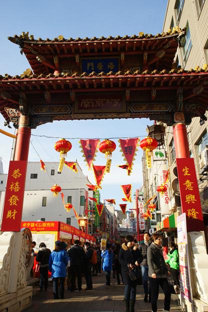 南京町 海榮門