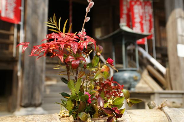 石峯寺 本堂 献花