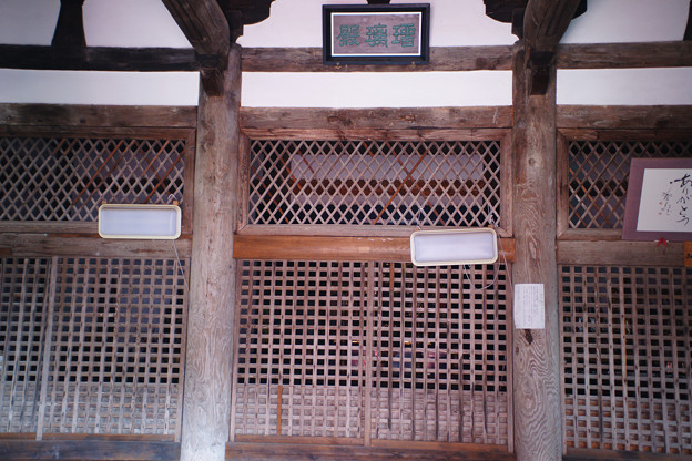 石峯寺 地蔵堂_02