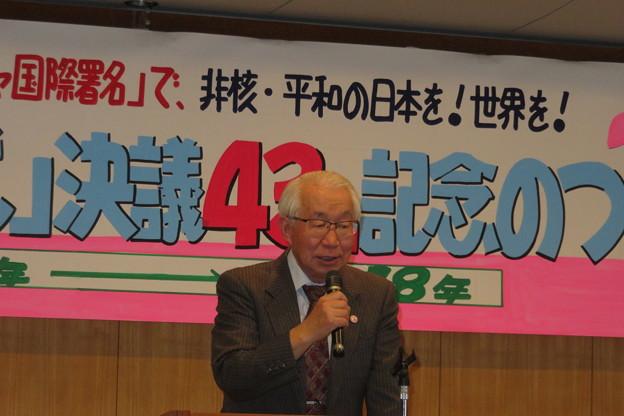 梶本さん基調報告