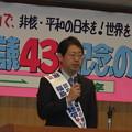 津久井弁護士報告
