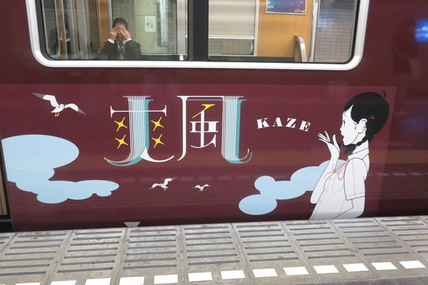 阪急電車 ラッピング電車_01