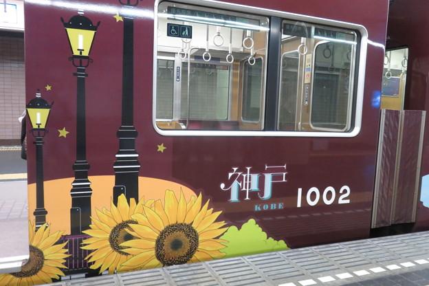 阪急電車 ラッピング電車_02