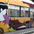 写真: 阪急電車 ラッピング電車_03