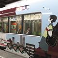 写真: 阪急電車 ラッピング電車_04