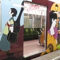 写真: 阪急電車 ラッピング電車_05