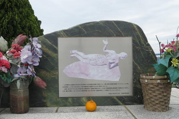 プリアムーリエ号火災事故追悼の_01