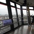 写真: 通天閣 4F銀のフロワー_01