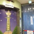 写真: 通天閣 エレベーター2F→地下