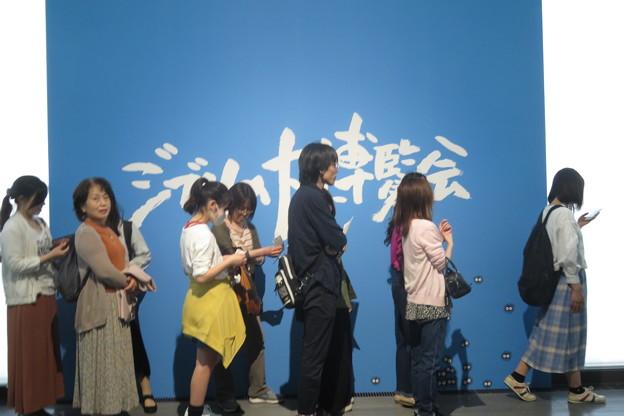 ジブリの大博覧会 行列