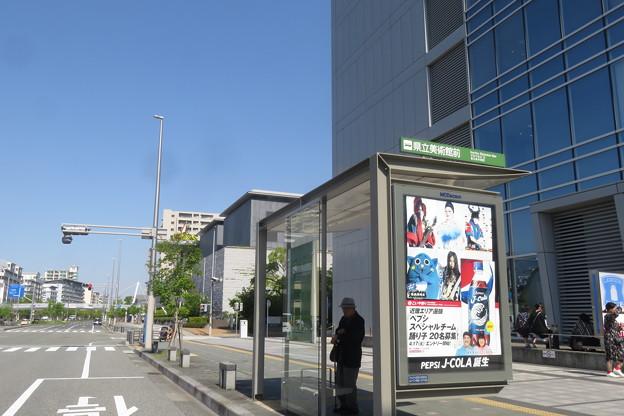 HAT神戸バス停