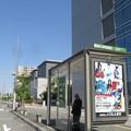 Photos: HAT神戸バス停