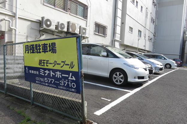 くれもと歯科医院 駐車場移転_02