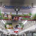 写真: スヌーピー 阪急電車の車内広告_01