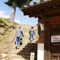 Photos: 備中松山城 二重櫓へ