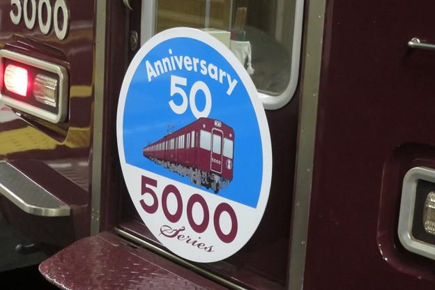 阪急電車 5000系_01
