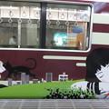 写真: 阪急 ラッピング電車_01