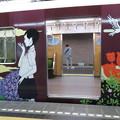 写真: 阪急 ラッピング電車_02