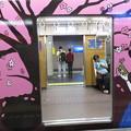 写真: 阪急 ラッピング電車_04