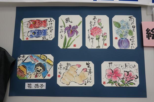 絵手紙_01