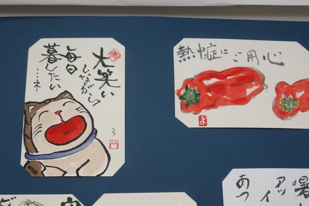 絵手紙_02