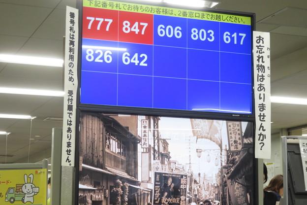 写真: 住民票発行待ち_01