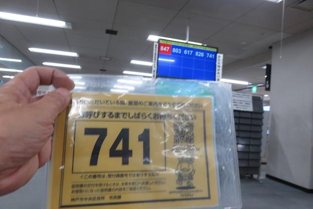 住民票発行待ち_02