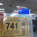 写真: 住民票発行待ち_02