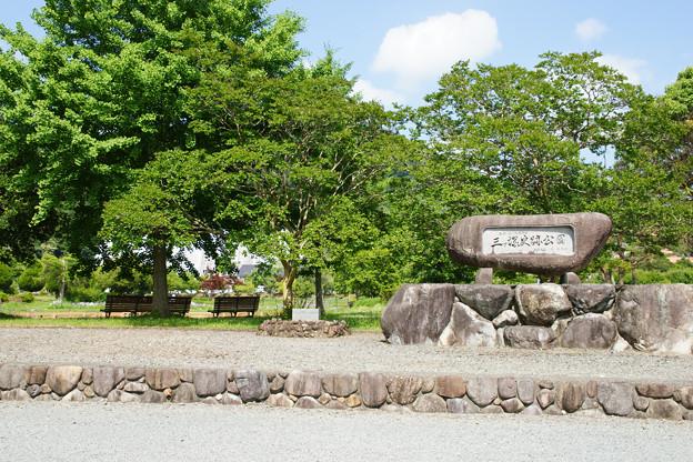 三ツ塚史跡公園_01