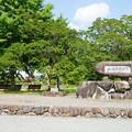 写真: 三ツ塚史跡公園_01