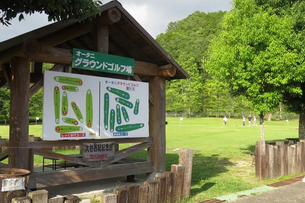 草山温泉 グランドゴルフ_04