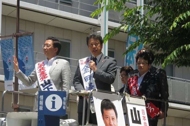 金田峰生参院兵庫選挙区予定候補の訴え