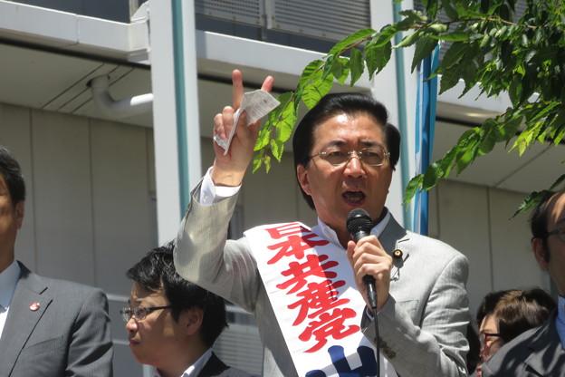 山下よしき参議院議員党副委員長の訴え