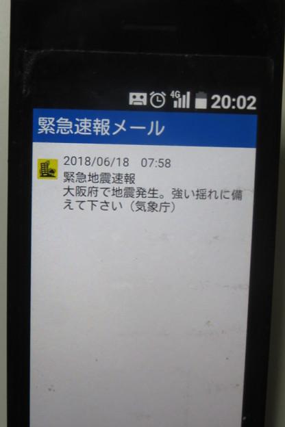 大阪北部地震発生_02