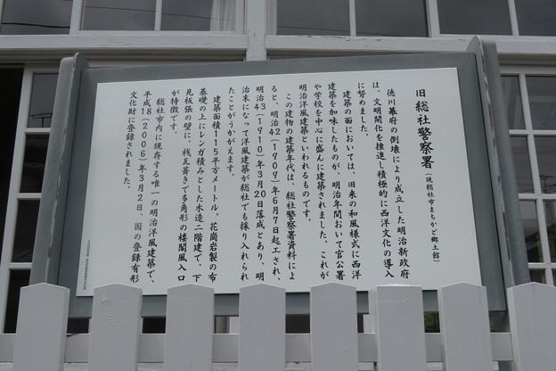 まちかど郷土館_03