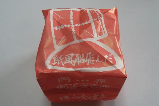 紙風船のおみやげ_02