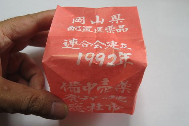 紙風船のおみやげ_03