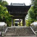 宝福寺山門