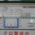 Photos: 地下鉄長田駅乗り換え_02