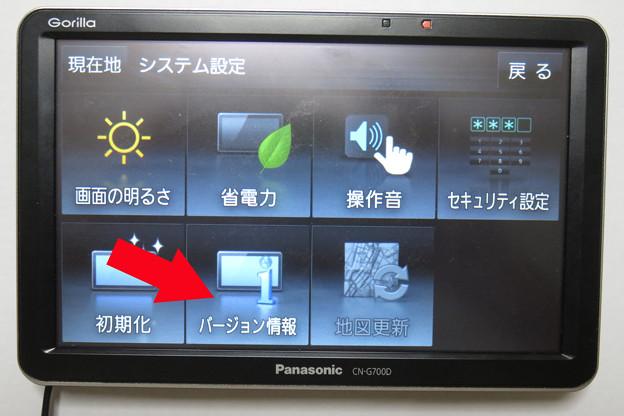 インストール用SD作成_01